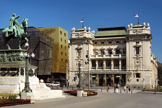 Exteriorul hotelului Courtyard Marriott Belgrad